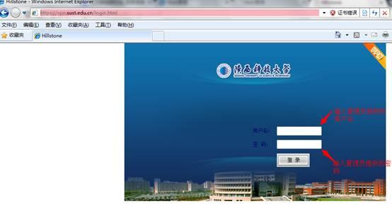 http://wgzx.www.sust.edu.cn/images/14/06/16/1jmie2ebh8/s7k0_image001.jpg