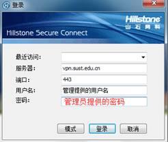 http://wgzx.www.sust.edu.cn/images/14/06/16/1jmie2ebh8/s7k0_image006.jpg